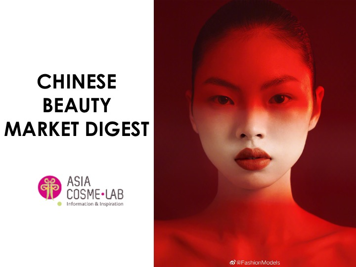 Asia Cosme Lab C beauty digest report cover