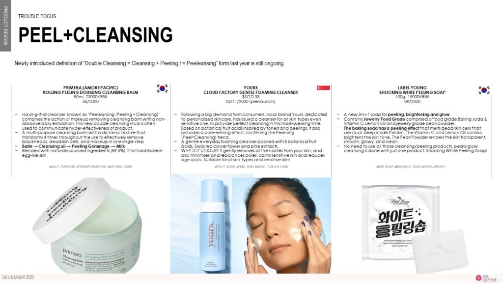 cleansing product 1