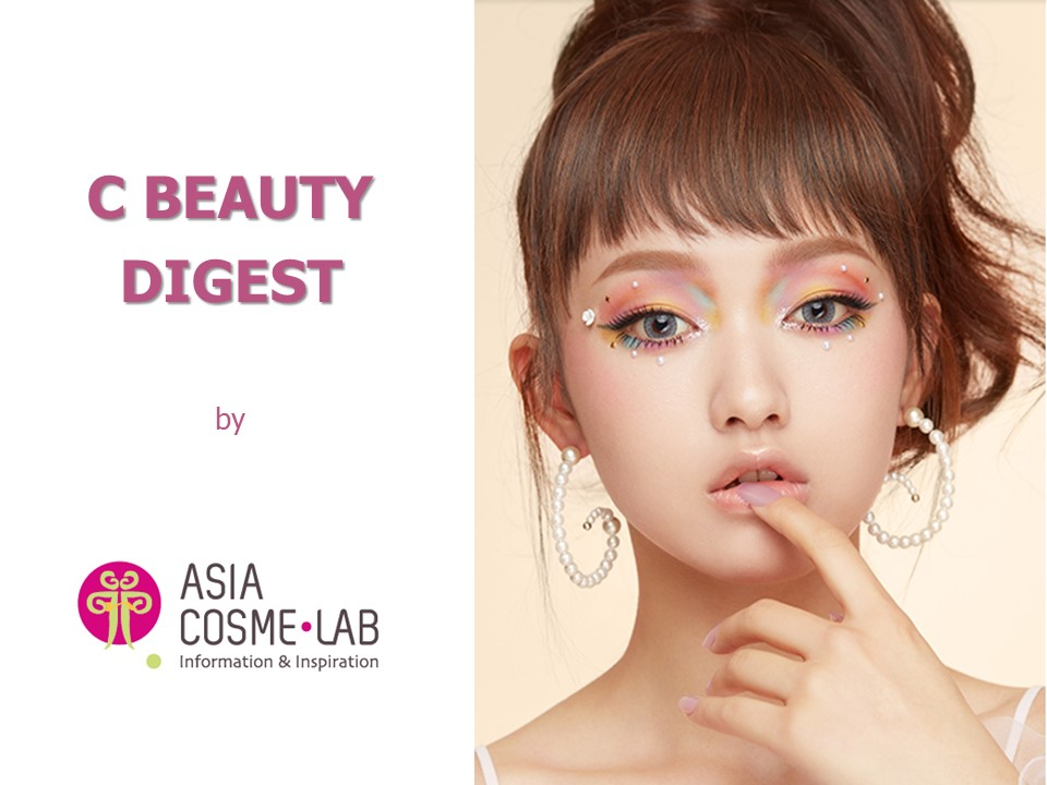 cover c beauty