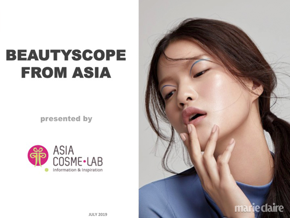 BEAUTYSCOPE_2019_1
