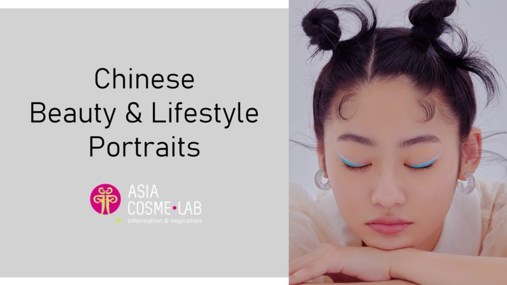 Chinese Beauty & Lifestyle Portraits cover