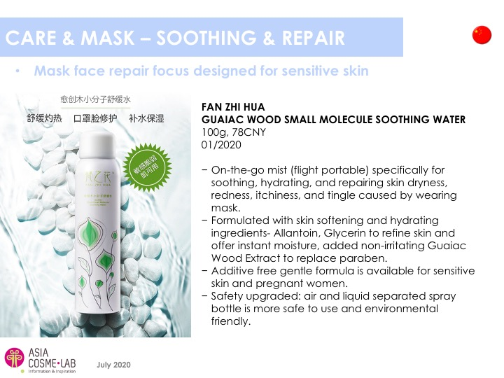 Asia Cosme Lab Never without my mask Trend report extract 8