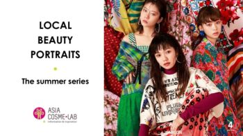 Asia Cosme Lab Local beauty portraits cover