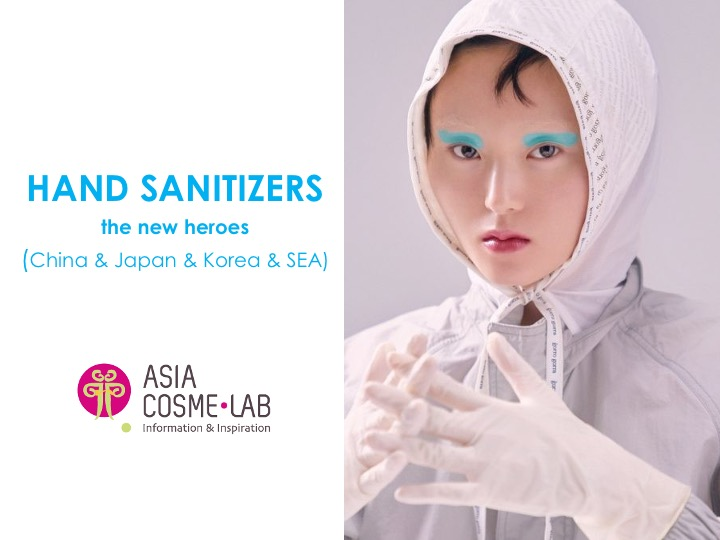 Asia Cosme Lab Hand sanitizers report cover