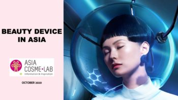 Asia Cosme Lab Beauty Devices report cover